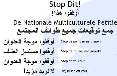 stopdit.nl